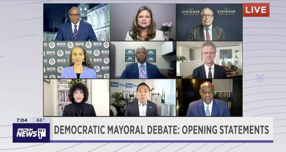 NYC Crime, Schools Draw Divide in First Debate for Mayor