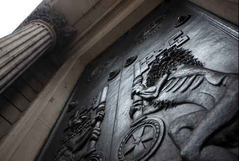 BOE Seeks Financial-Stability Tools Amid Fragile Outlook