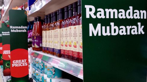 Ramadan products sit on a shelf in a Sainsburys store.