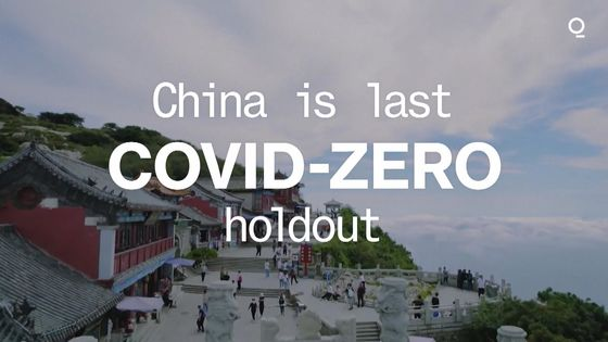 Isolated China the Last Country Chasing Covid Zero