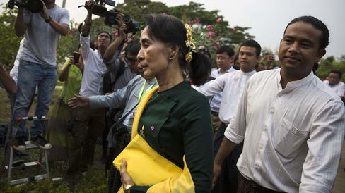 Members Of Myanmar's Parliament Nominate Presidential Candidates