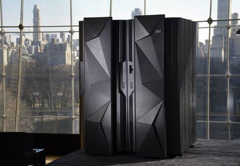 IBM z13 System