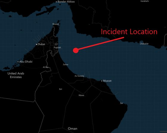 Suspected Ship Hijack Ends as Tensions With Iran Soar