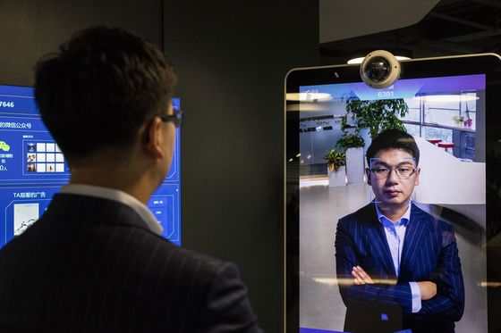 This Company Is Helping Build China's Panopticon. It Won't Stop There