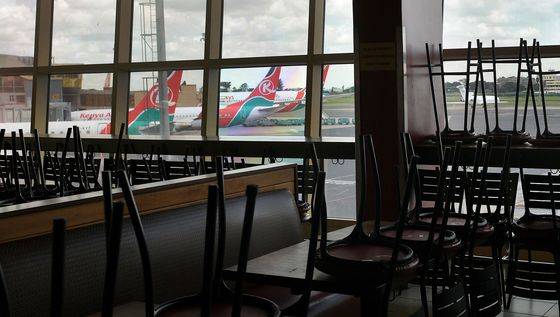 Why African Airlines Are Really Vulnerable to Virus Impact