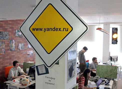 Offices Of Yandex NV, Russia's Most Popular Internet Search Engine