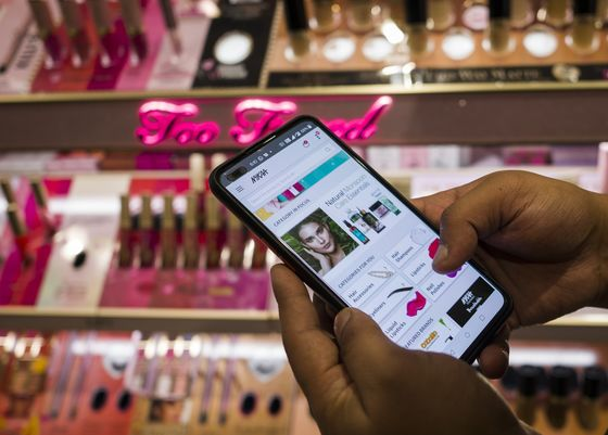 Ex-Banker Gets Her Turn as Billionaire Startup CEO in Nykaa IPO