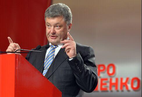 Urkraine Presidential Candidate Petro Poroshenko