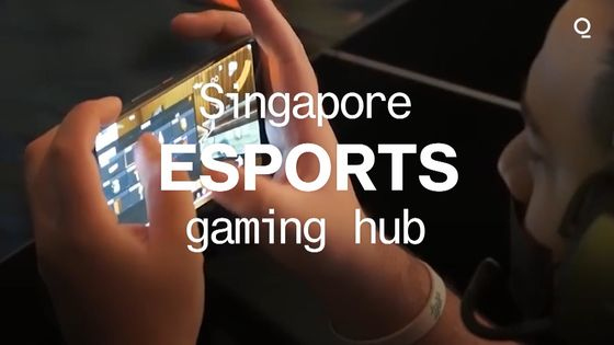 Singapore Sets Its Sights on Becoming a World Force in Esports
