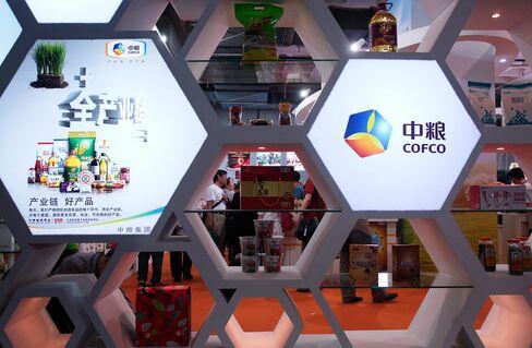 COFCO Exhibition Booth