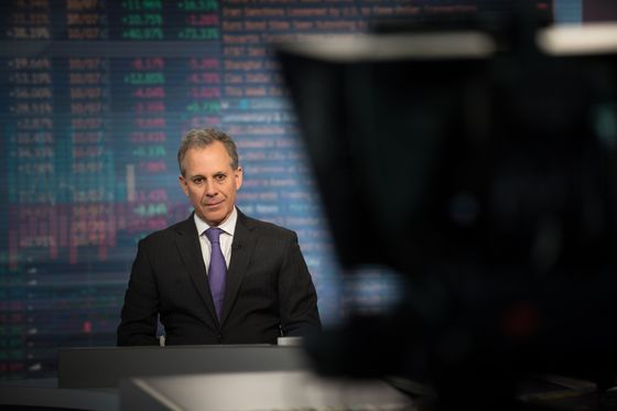 Former N.Y. AG Eric Schneiderman Barred From Practicing Law for Year
