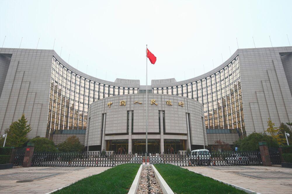 Peoples Bank Of China