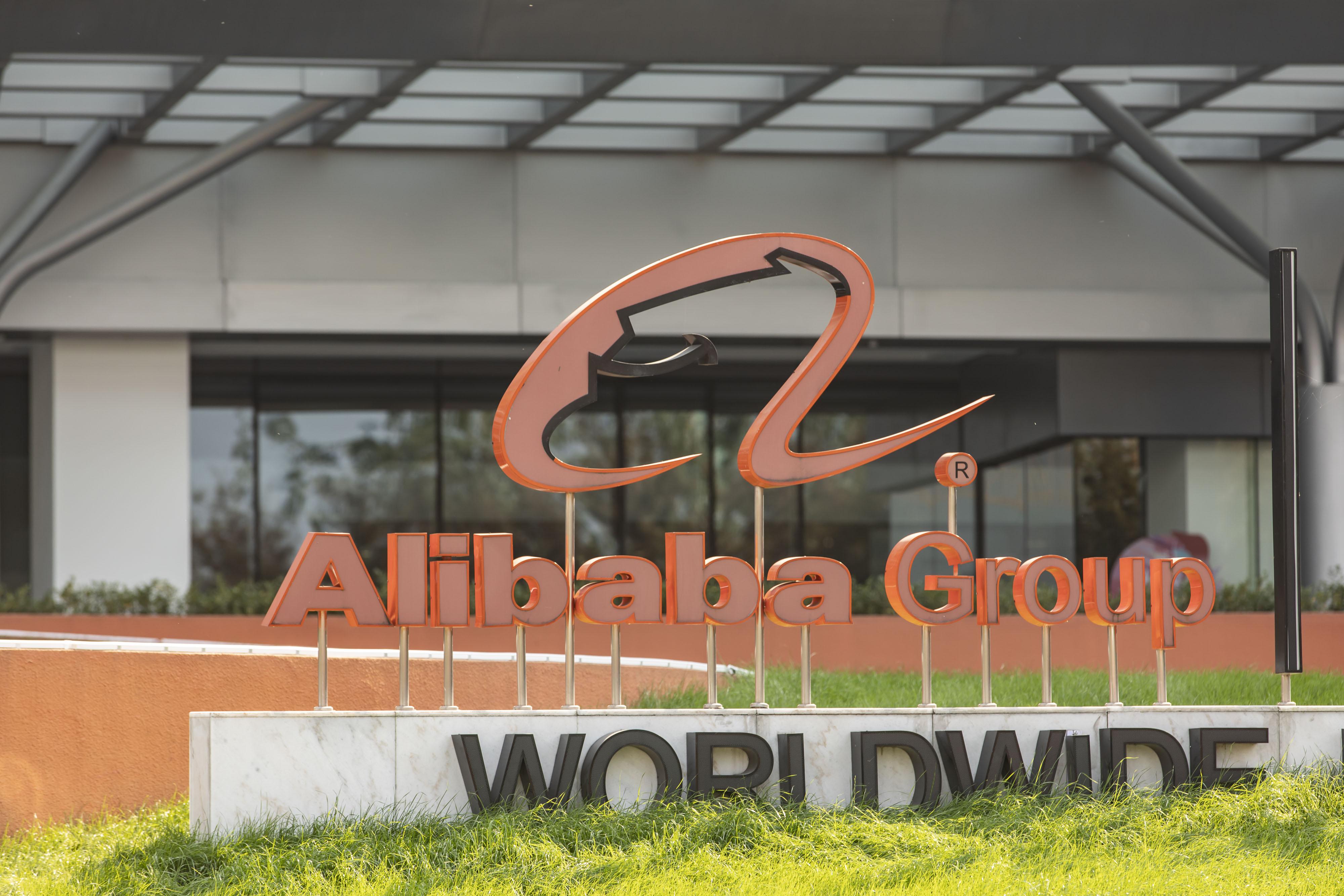 The Alibaba Group Holding Ltd. headquarters in Hangzhou, China.