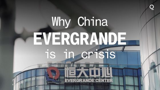 How Evergrande's Rags-to-Riches Founder Is Trying to Save His Empire