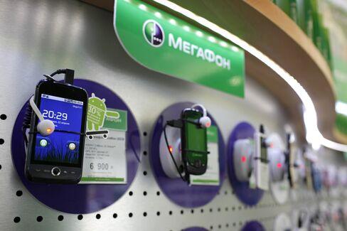 MegaFon Eyes Tele2 Russian Assets While Debt Blights Rostelecom