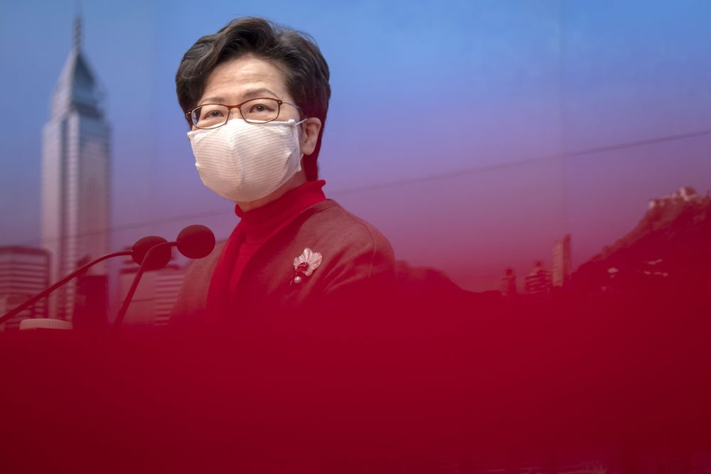 Hong Kong Chief Executive Carrie Lam News Conference