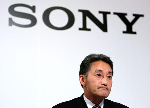 Sony Corp CEO Kazuo Hirai