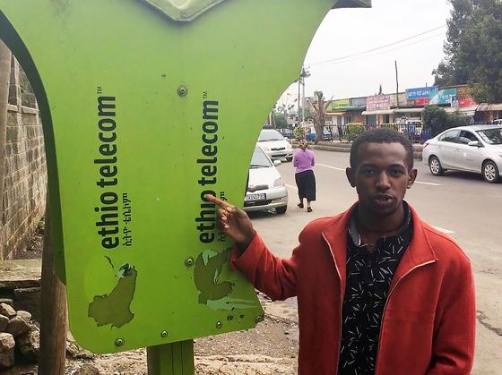 Ethiopia Offers New Hope for Phone Providers