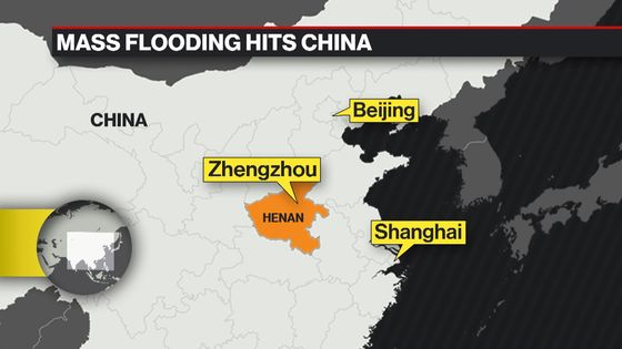 China's Henan Braces for More Rain as Death Toll Rises to 33
