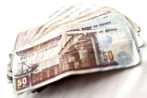 Egypt Boosts Short-Term Debt as $1.6 Billion a Week Matures