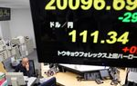 Dealers At A Foreign Exchange Brokerage As Yen Extends Advance Against The Dollar