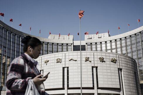 1493087934_bank of china