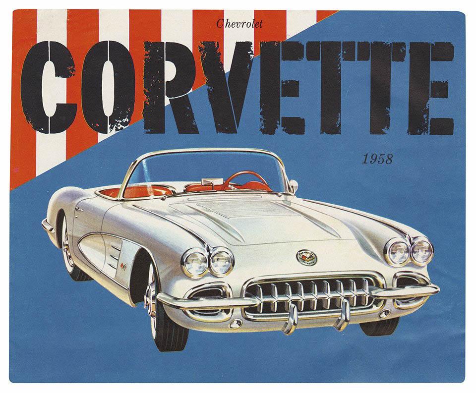 Chevrolet, 1958