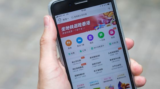 Meituan Raises $10 Billion to Fight Alibaba in Grocery Arena