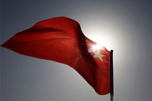 1501836879_chinese flag