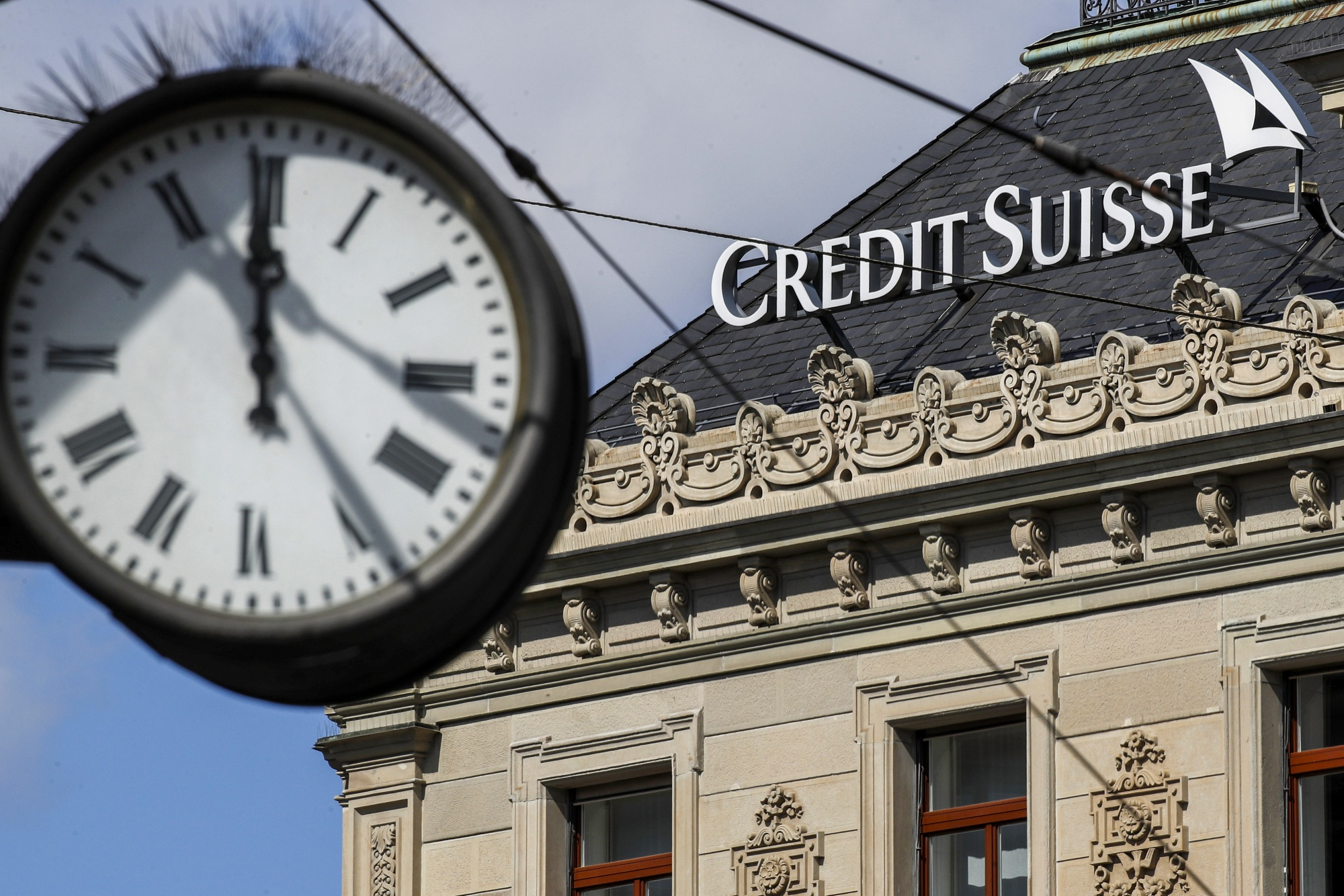 Credit Suisse AG HQ as CEO Faces Anger on Archegos Mess