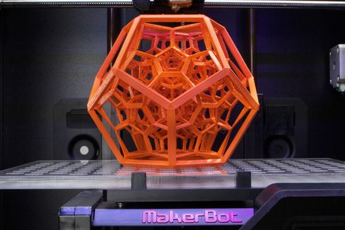 The Era of Retail 3D Printing Begins