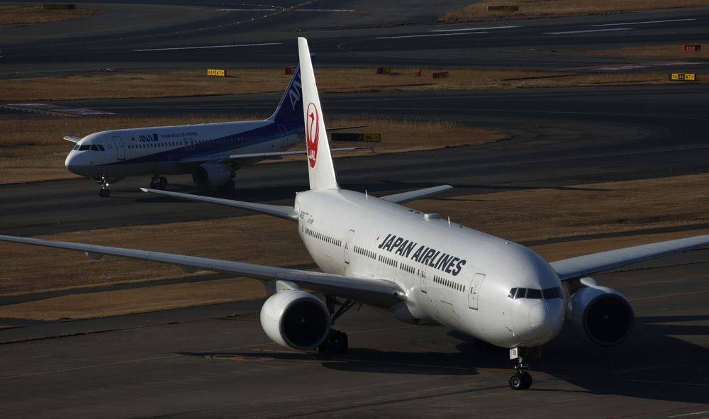 Japan Airlines Self Check-In Disruption Causing Flight Delays
