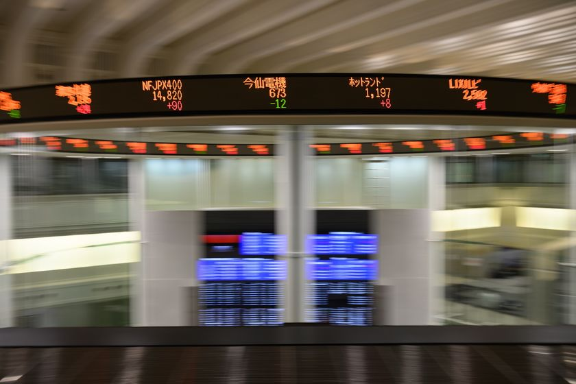 Tokyo Stock Exchange Resume Trading A Day After Outage