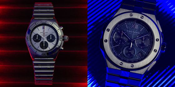 Watchmakers Turn tothe Unloved '80s for a New Batch of Reissues
