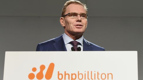 BHP Billiton Ltd. Chief Executive Officer Andrew Mackenzie Attends Investor Briefing For Interim Results