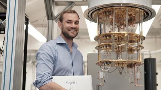 Quantum Computers Today Aren't Very Useful. That Could Change
