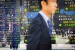 Japan Stock Boards As Asia Markets Plunge After U.S. Stocks Fall Most in More Than Six Years