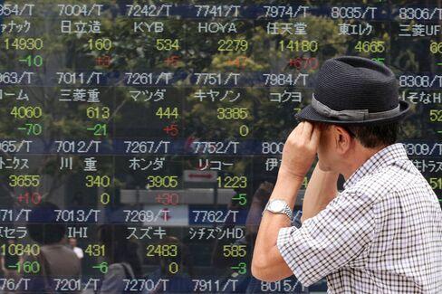 Asian Stocks Slip Before Kuroda, FOMC as Metals Fall; Gas Sinks