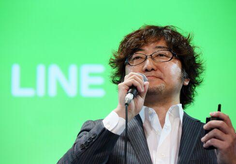 Line Corp. CEO Akira Morikawa