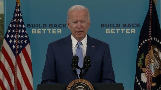 Biden Celebrates Drop in Unemployment Even as Job Growth Weakens