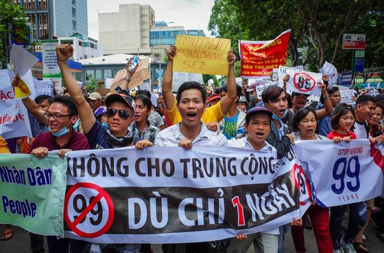 Vietnam Says `Anti-State' Groups Incite Nationwide Protests