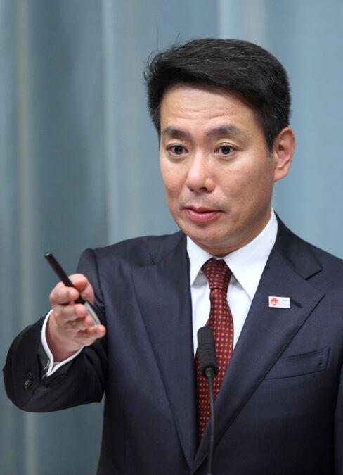 Japanese Economy Minister Seiji Maehara
