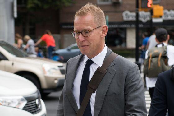 Ex-HSBC Trader Denied Supreme Court Appeal of Fraud Conviction