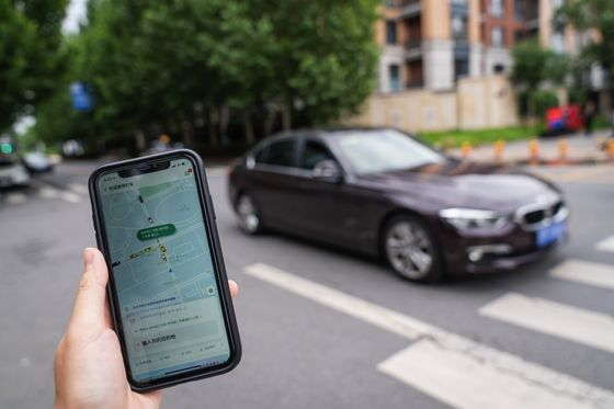 China Ride-Hailing Giant Didi Puts Europe Expansion on Hold