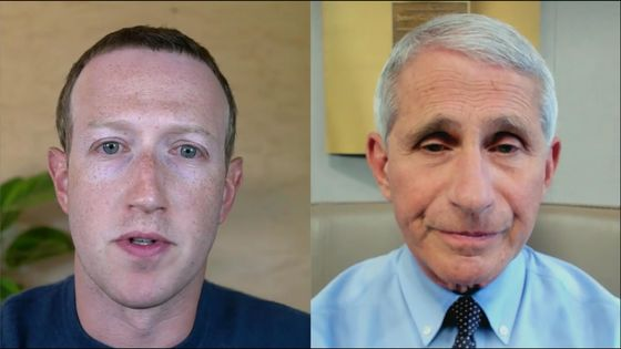 Mark Zuckerberg Tells Fauci He's 'Disappointed' by U.S. on Covid-19
