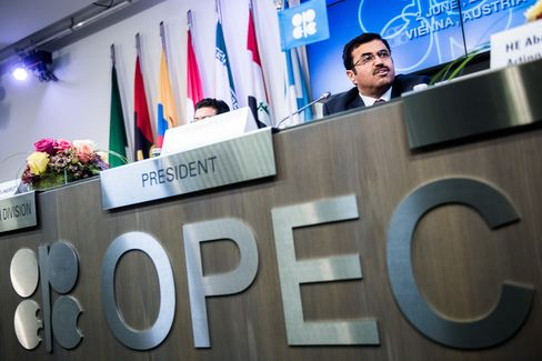 Mohammed Al-Sada at OPEC meeting on June 2.