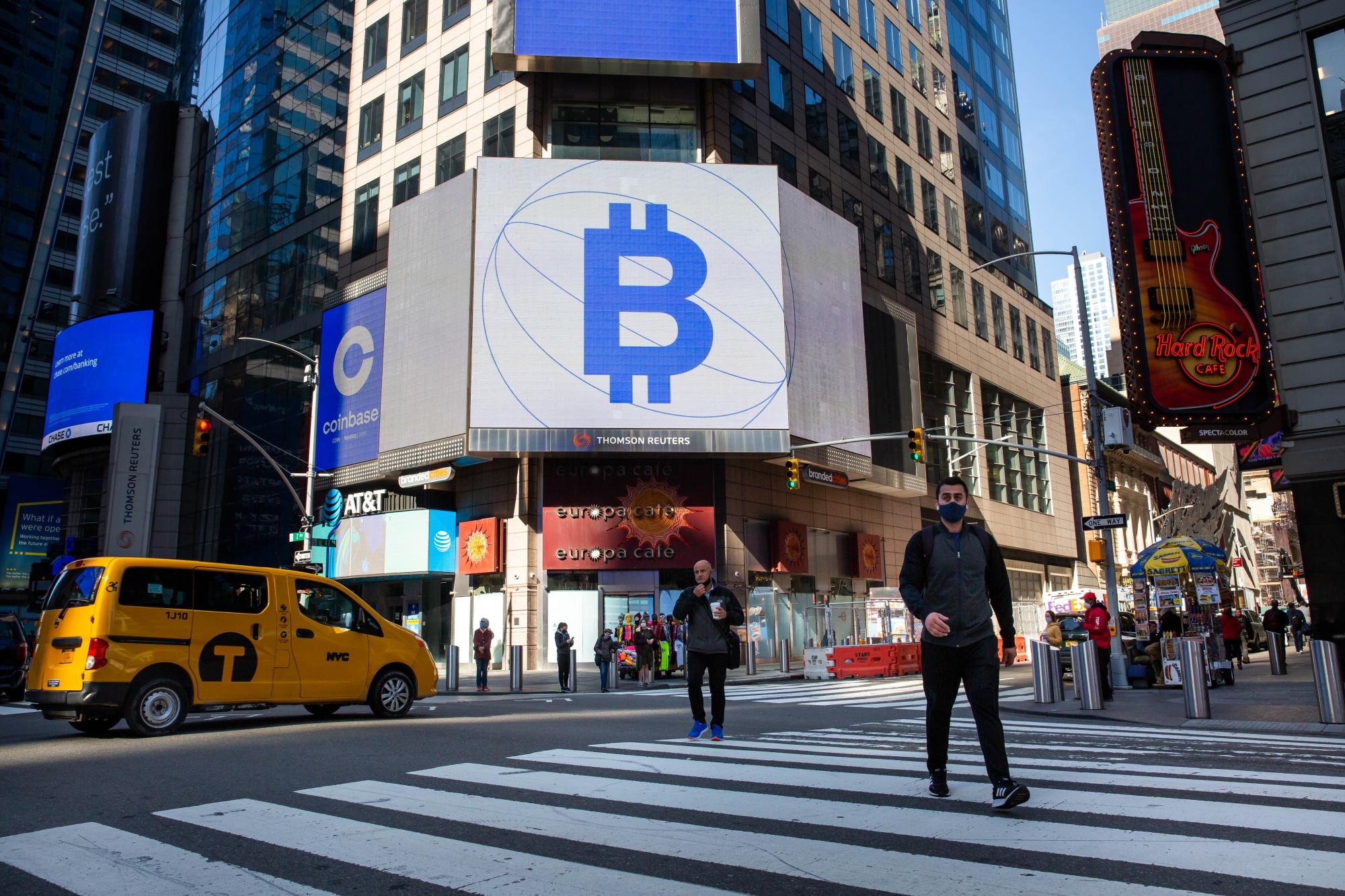 ar alibaba priima bitcoin