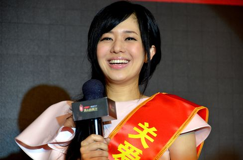 Sola Aoi Attends Male Health Product Press Conference In Guangzhou
