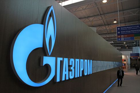 Record Dividend Lifts Cheapest Stock Gazprom
