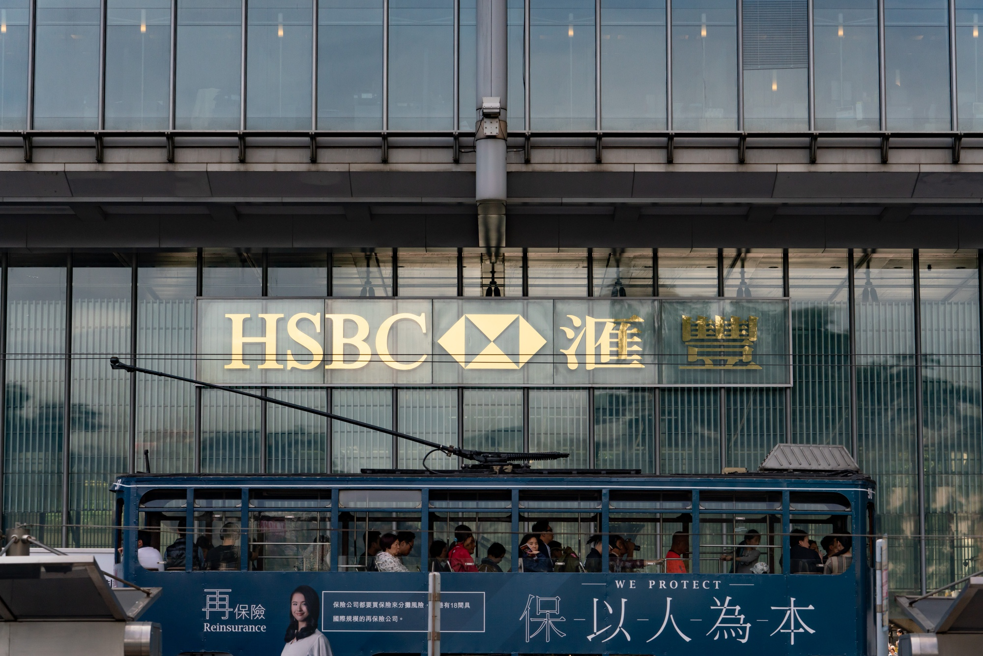 HSBC Private Bank Says Asia Junk Bonds May Return 14% in '19 - Bloomberg